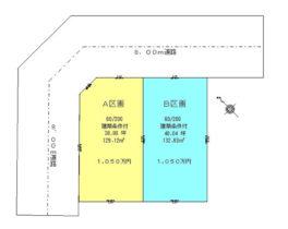 札幌市手稲区富丘1条7丁目(B区画)