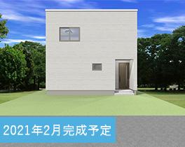 花川南8条 分譲住宅