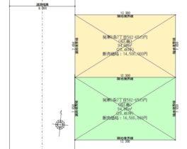 札幌市西区発寒8条7丁目(A区画)