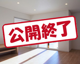 恵庭にてお施主様のお宅を借りたオープンハウス
