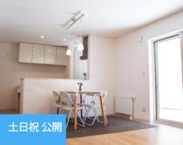花川南オープンハウス